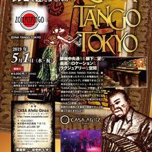ZONA TANGO TOKYO