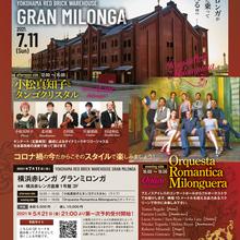 横浜赤レンガグランミロンガ(YOKOHAMA RED BRICK WAREHOUSE GRAN MILONGA)