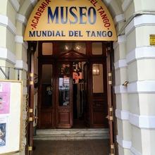 タンゴ博物館