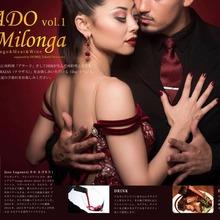 「ASADO milonga アサードミロンガ vol.1」のお知らせ