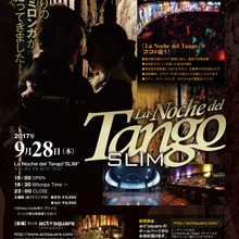 「La Noche del Tango〝SLIM〟」予約開始のお知らせ